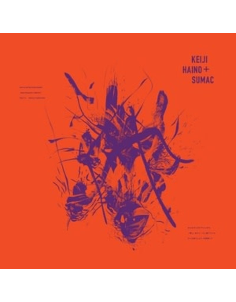 Trost Haino, Keiji/Sumac: Even for just the briefest moment... LP