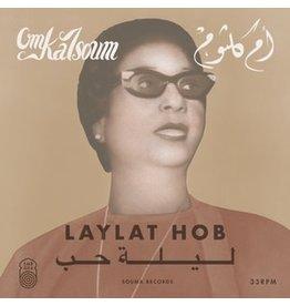 Souma Kalsoum, Om: Laylat Hob  LP