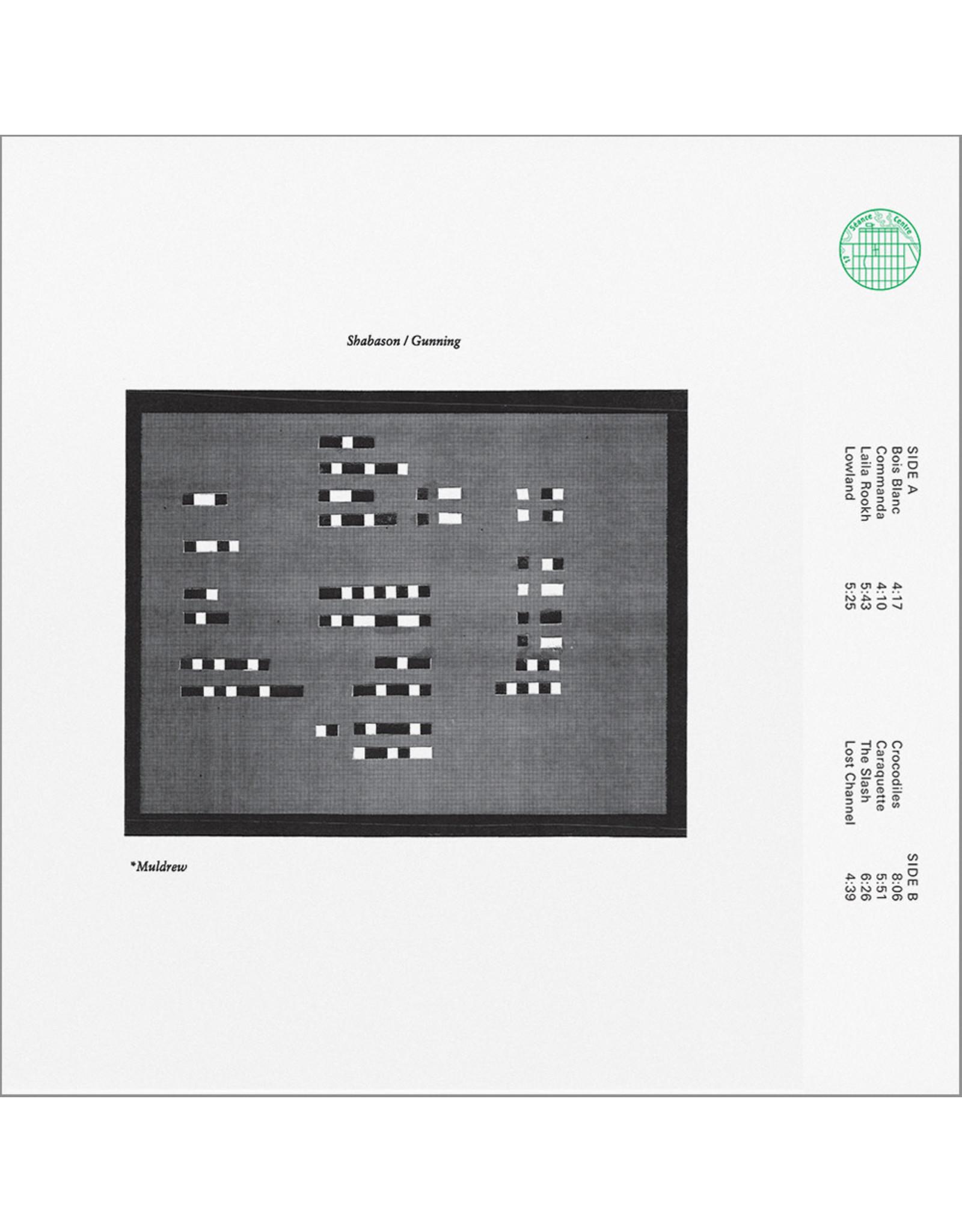 Seance Centre Shabason/Gunning: Muldrew LP