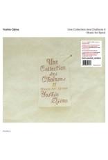 WRWTFWW Ojima, Yoshio: Une Collection des Chainons II: Music for Spiral LP