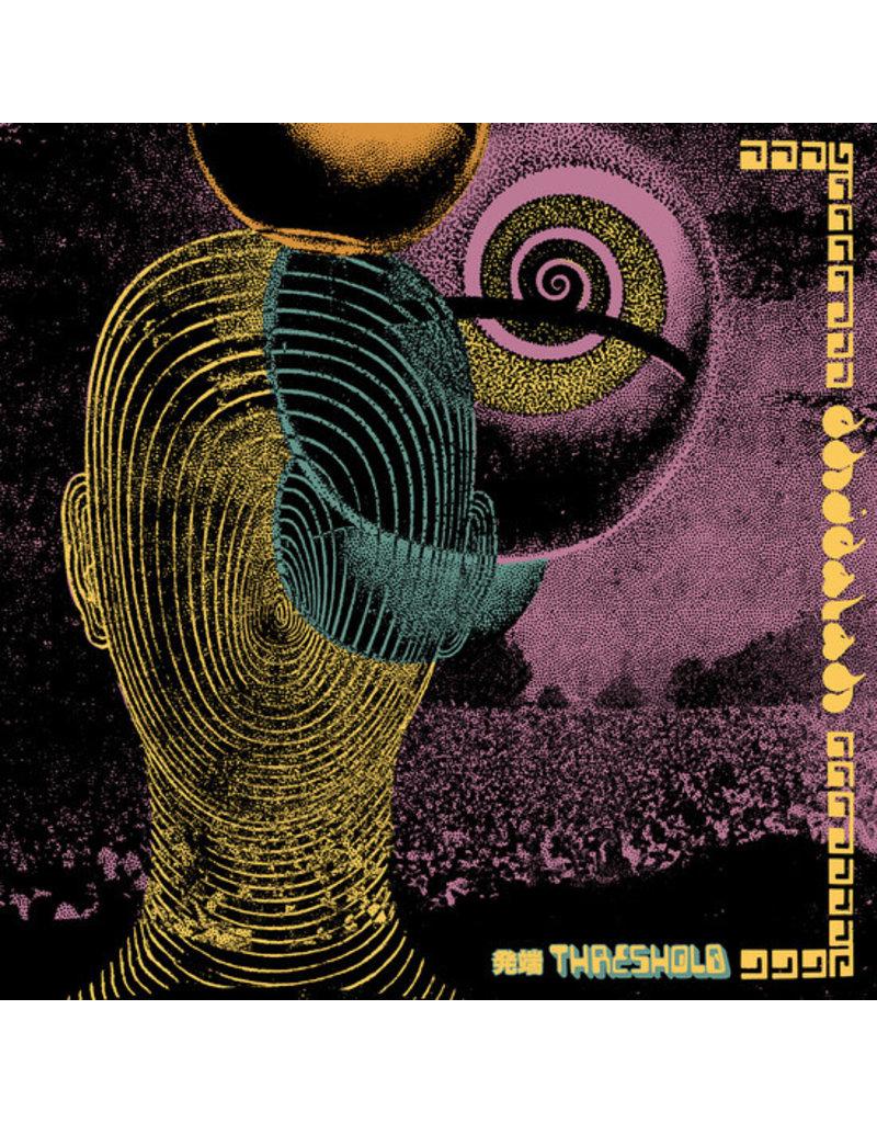 Guruguru Brain Dhidalah: Threshold LP