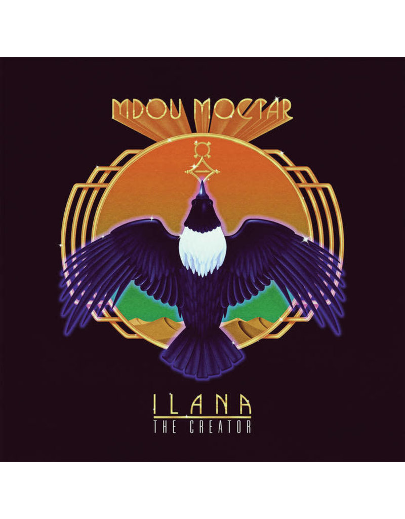 Sahel Sounds Moctar, Mdou: Ilana: The Creator LP