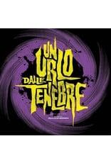 Sonor Music Editions Sorgini, Giuliano: Un Urlo Dalle Tenebre LP
