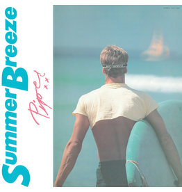 Ship to Shore Piper: Summer Breeze LP