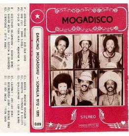 Analog Africa Various: MOGADISCO - Dancing Mogadishu (Somalia 1972 - 1991) LP