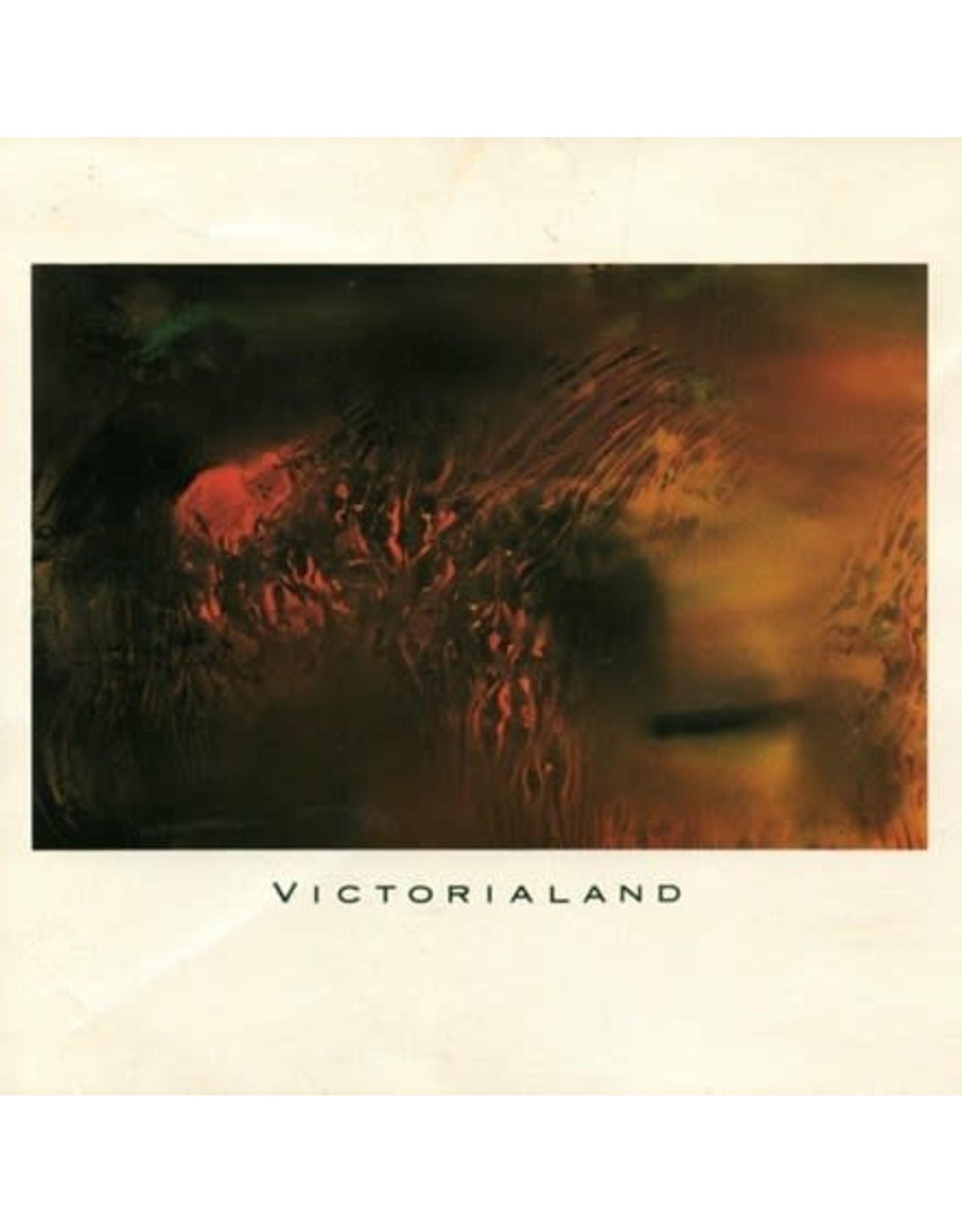 4AD Cocteau Twins: Victorialand LP