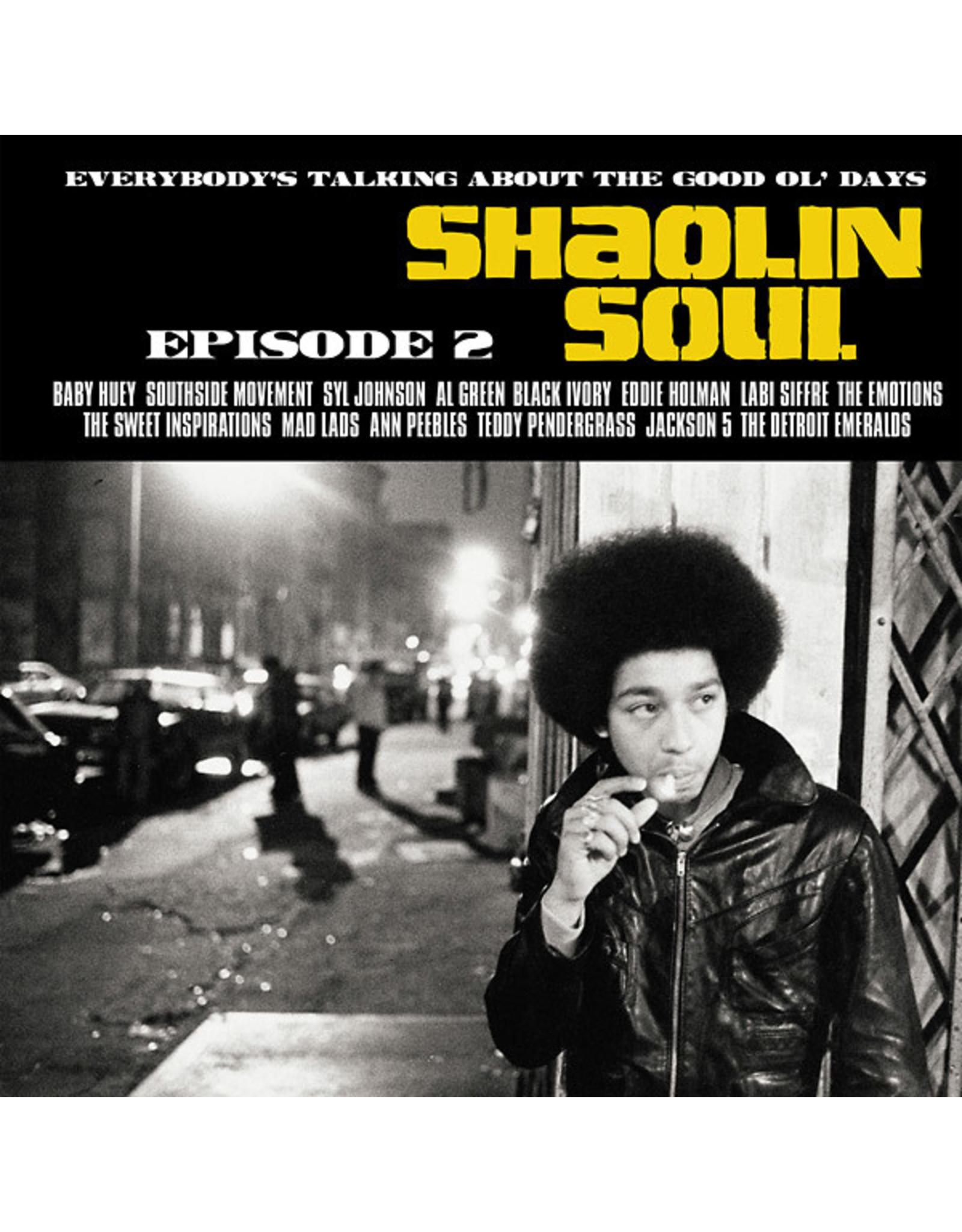 Because Various: Shaolin Soul E2 2LP+CD