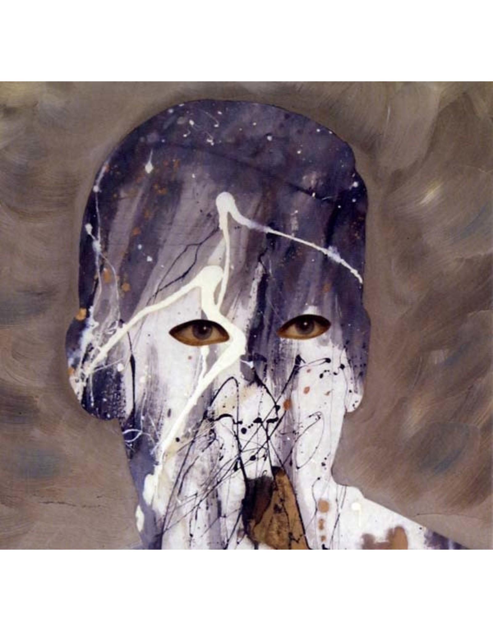 Now Again Heitkotter, Stephen David: Black Orckid - LP