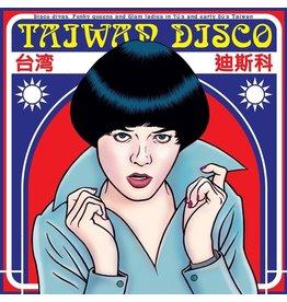 Aberrant Various: Taiwan Disco LP