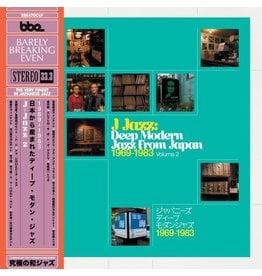 BBE Various: J Jazz: Deep Modern Jazz from Japan Vol 2 LP