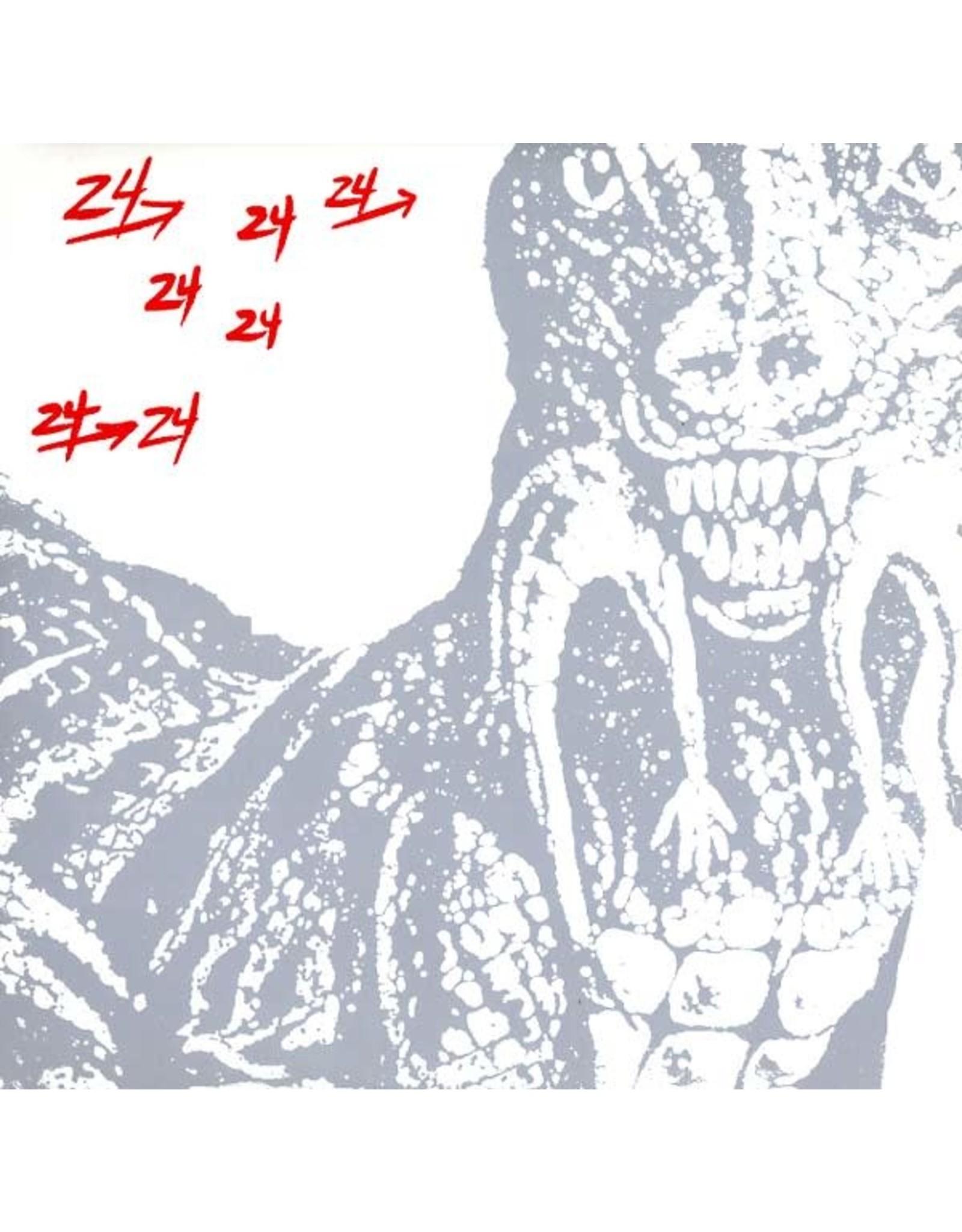 Traffic Dinosaur L: 24 >24 Music LP
