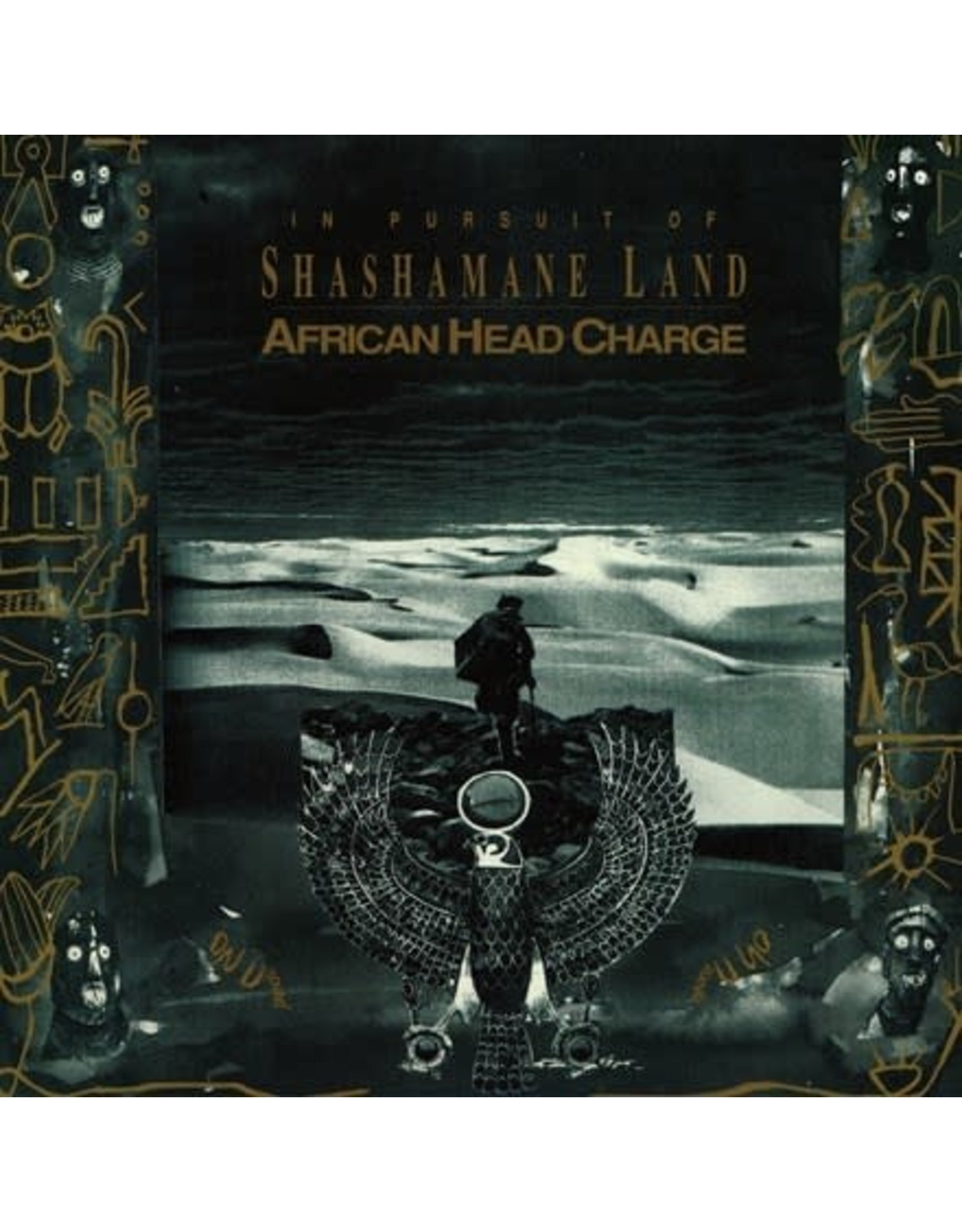 On-U Sound African Head Charge: In Pursuit Of Shashamane Land LP