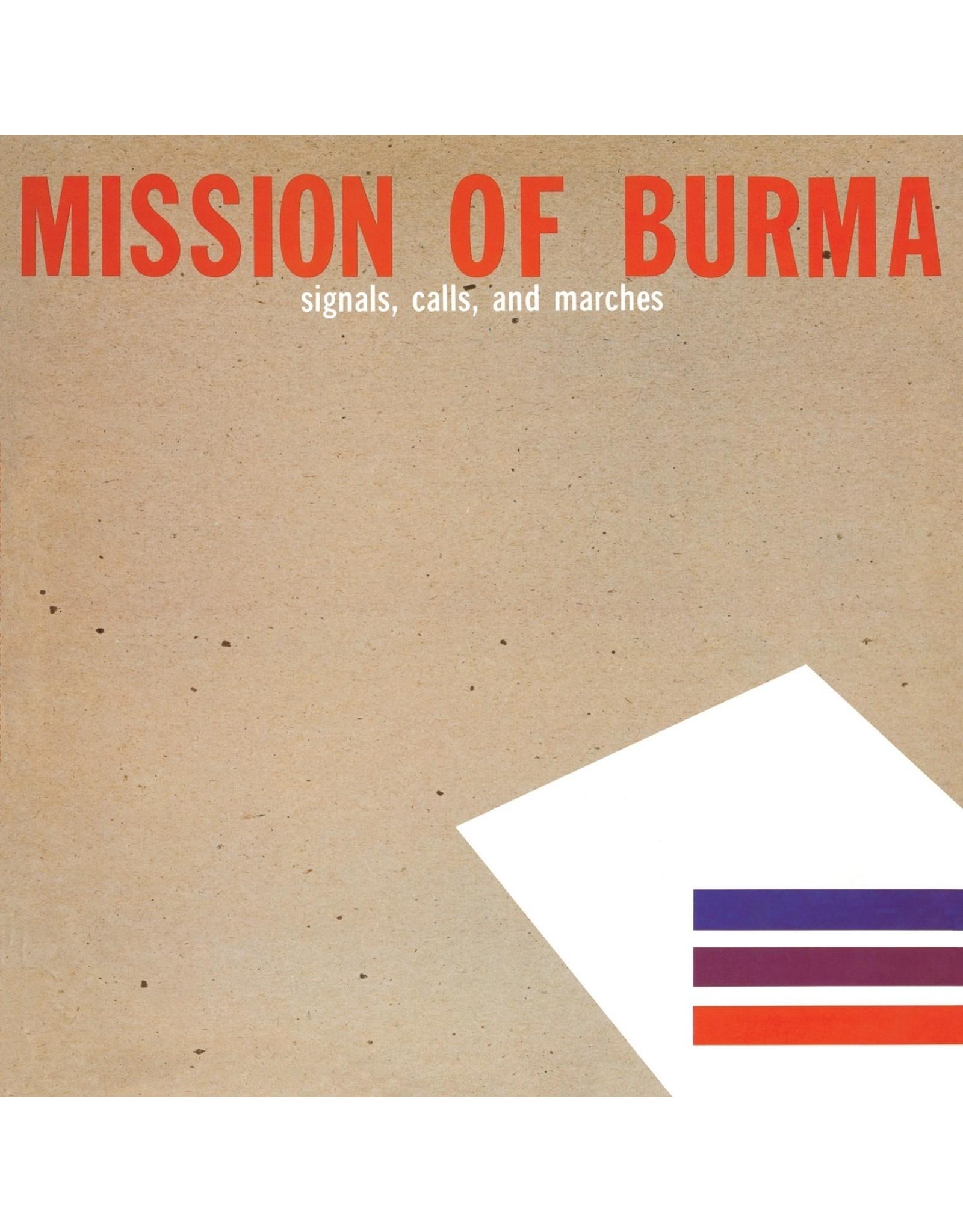 Matador Mission Of Burma: Signals, Calls, & Marches LP