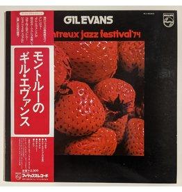 USED: Gil Evans: Live Montreux Jazz Festival '74 LP