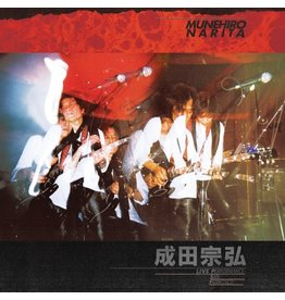 Cardinal Fuzz Narita, Munehiro: Live P.S.F LP