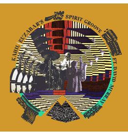 Spiritmuse El'Zabar, Kahil, and David Murray: Kahil El'Zabar's Spirit Groove LP