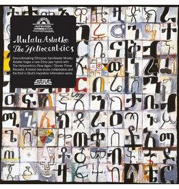 Strut Astatke, Mulatu & The Heliocentrics: Inspiration Information LP