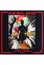 Cometa Alessandroni, Alessandro/Sandro Brugnolini: Akriliko LP