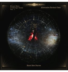 Twenty One Eighty Two Alternative Particle Choir: Black Hole Diaries LP