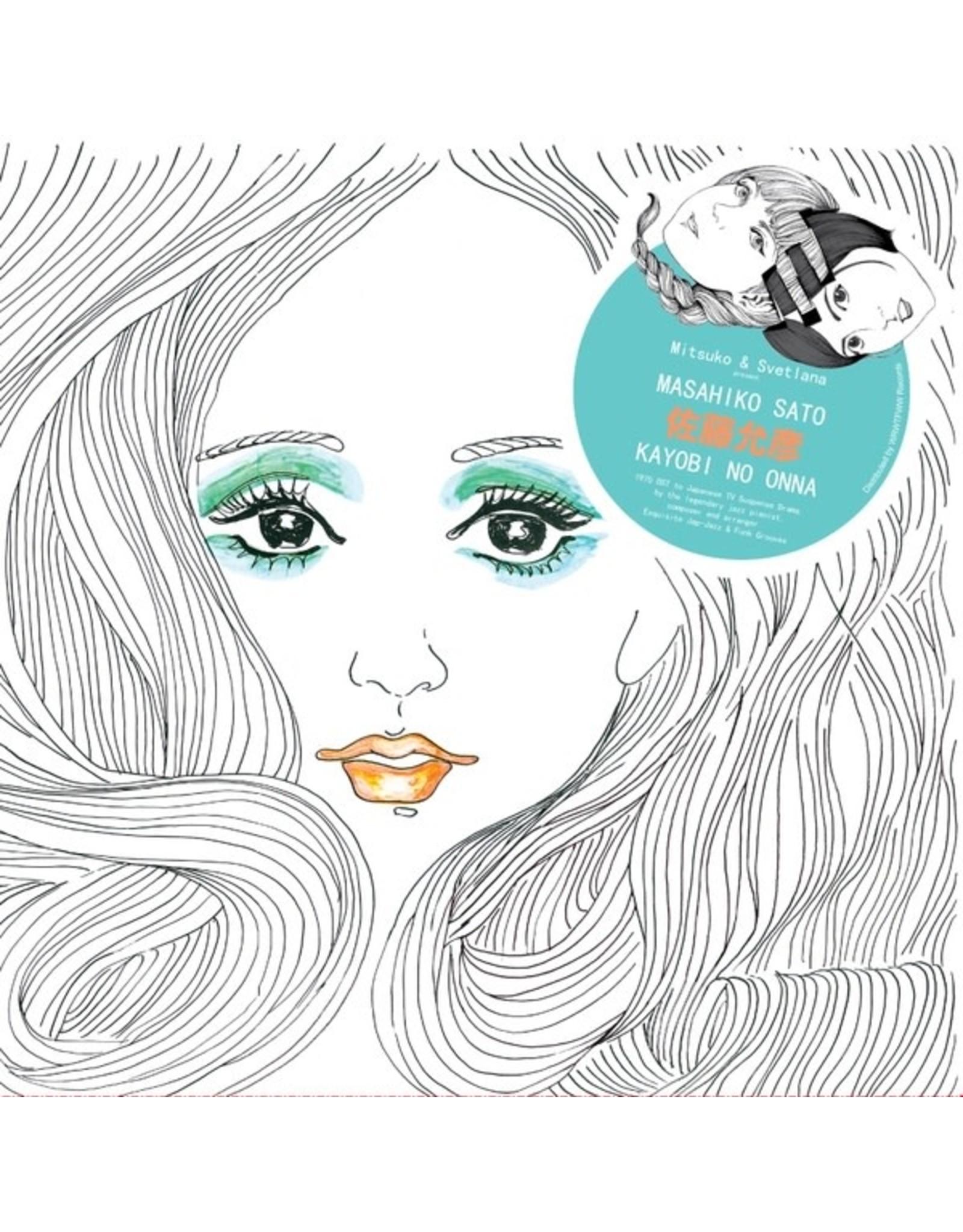 Mitsuko Satoh, Masahiko: Kayobi No Onna LP