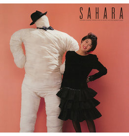 Ship to Shore Murakami, Rie: Sahara LP