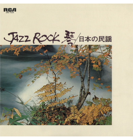 Mr. Bongo Various: Jazz Rock LP
