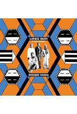 Sahel Sounds Seini, Lingo Et Son Groupe: Musique Hauka LP