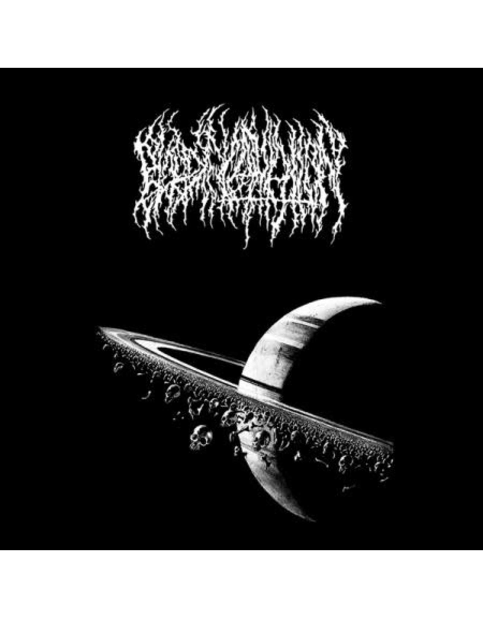 Dark Descent Blood Incantation: Interdimensional Extinction LP