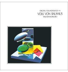 Glossy Mistakes Kokubo, Takashi: Digital Soundology #1 Volk Von Bauhaus LP