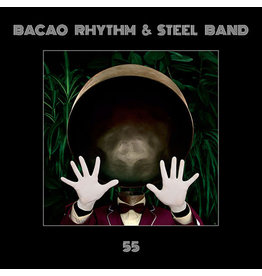 Big Crown Bacao Rhythm & Steel Band: 55 LP