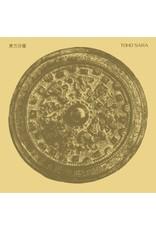 Black Editions Toho Sara: s/t LP