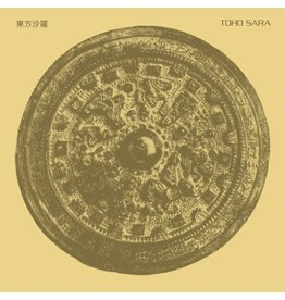 Black Editions Toho Sara: s/t LP