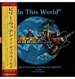 P-Vine Wooten, Billy & Special Friends: In this World LP