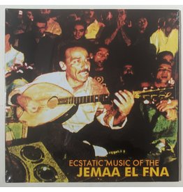 USED: Various: Ecstatic Music of the Jemaa El Fna LP