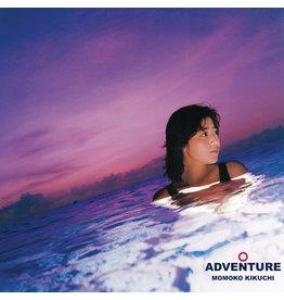 Ship to Shore Kikuchi, Momoko: Adventure LP