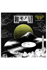 180g Various: Wamono A to Z Vol. 1: Japanese Jazz Funk & Rare Groove 1968-1980 LP