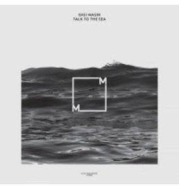 Music From Memory Masin, Gigi: Talk to the Sea LP