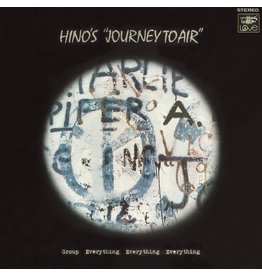 All Art Hino, Terumasa: Journey To Air LP