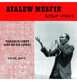 Now Again Mesfin, Ayalew: Tewedije Limut (Let Me Die Loved)  LP