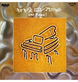 Music on Vinyl Simone, Nina: And Piano! LP
