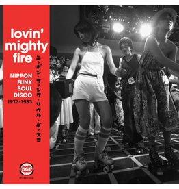 BGP V/A: Lovin' Mighty Fire: Nippon funk/soul/disco 1973-83 LP