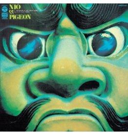 Nippon Columbia Miyama, Toshiyuk  & Newhard: Nio & Pigeon (Nippon Columbia) LP