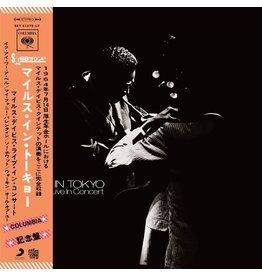 Get on Down Davis, Miles: Miles In Tokyo LP
