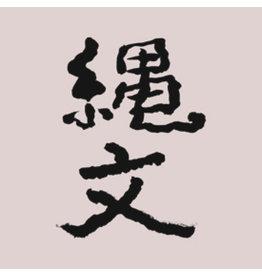 Holidays Sakata, Akira / Manuel Mota / Giovanni Di Domenico / Mathieu Calleja: Jomon LP