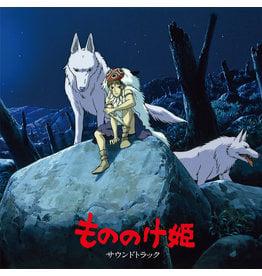 Studio Ghibli OST: Princess Mononoke LP