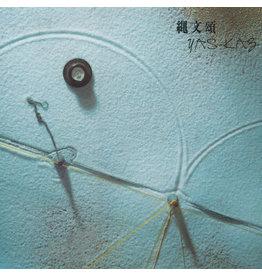 Glossy Mistakes Yas-Kaz: Jomon-sho LP