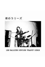 Take It Acid Is Les Rallizes Denudes: France Demos LP