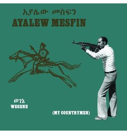 Now Again Mesfin, Ayalew: Wegene (My Countrymen) LP