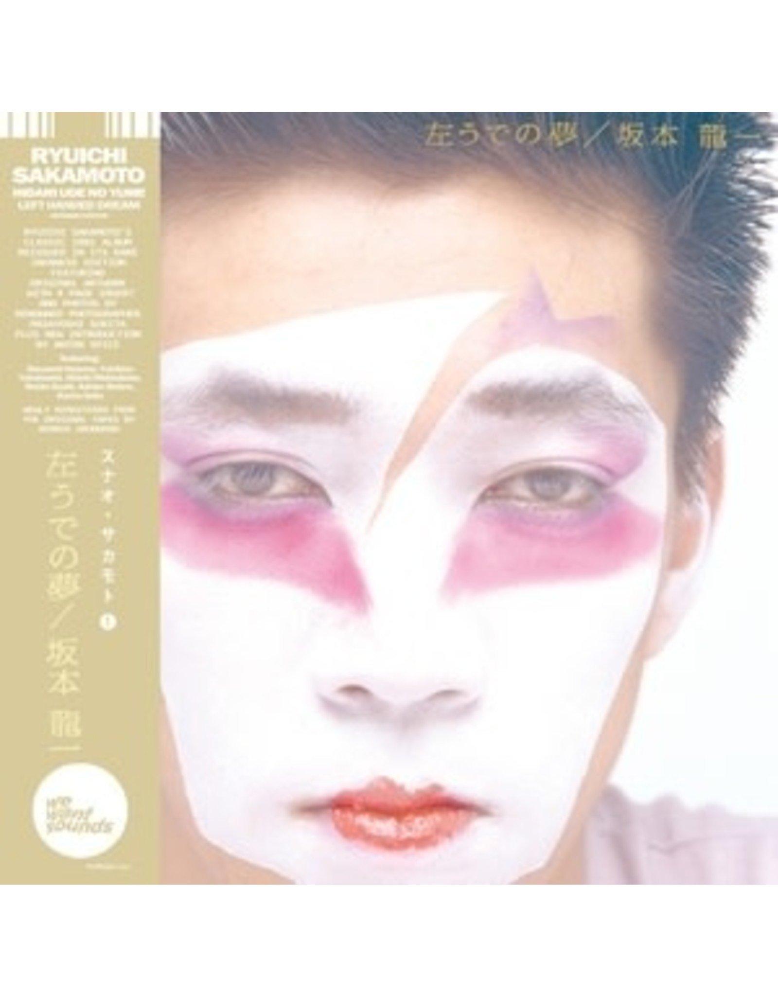 WeWantSound Sakamoto, Ryuichi: Hidari Ude No Yume LP