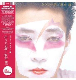 WeWantSound Sakamoto, Ryuichi: Hidari Ude No Yume (2LP deluxe edition) LP
